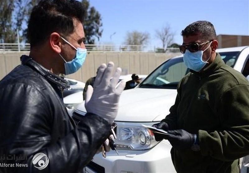 کرونا، ثبت حدود 4 هزار مورد جدید ابتلا در عراق، آمار مبتلایان در عربستان به بیش از 317 هزار نفر رسید