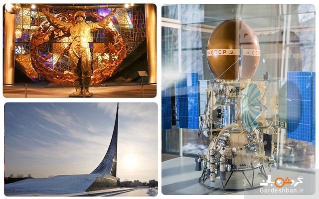 موزه فضانوردی روسیه؛مکانی دیدنی برای نمایش اکتشافات فضایی، عکس