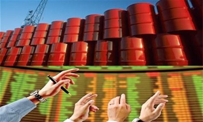 آخرین جزئیات از فروش نفت در بورس