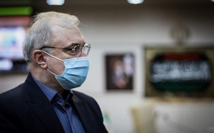 وزیر بهداشت: تحریم های غیرقانونی در هنگام همه گیری بیماری، نشانه ای از نسل کشی است