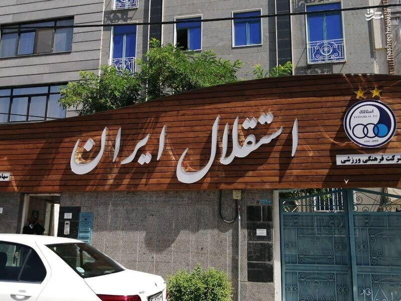 خبرنگاران معاون حقوقی باشگاه استقلال: در حال تکمیل مدارک برای صدور مجوز حرفه ای هستیم