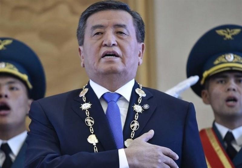 رئیس جمهور قرقیزستان از سمت خود استعفا داد