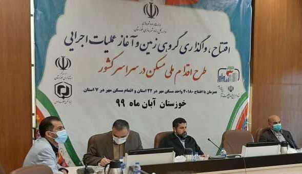 استاندار: 12 هزار واحد مسکن مهر در خوزستان در حال ساخت است