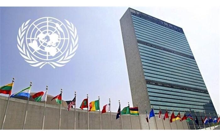 نماینده آمریکایی خواهان لغو ویزا دیپلمات های ایران در سازمان ملل شد