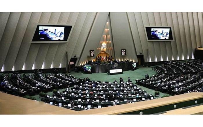 اعضای کمیسیون شوراها در کمیسیون تلفیق لایحه بودجه 1400 معین شدند