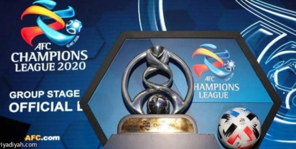 اعلام زمان قرعه کشی و شروع لیگ قهرمانان آسیا 2021