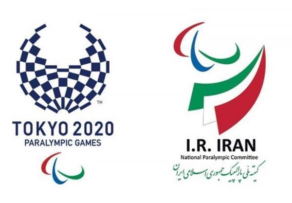 اعلام زمان بیست و نهمین نشست ستاد بازی های پارالمپیک توکیو 2020