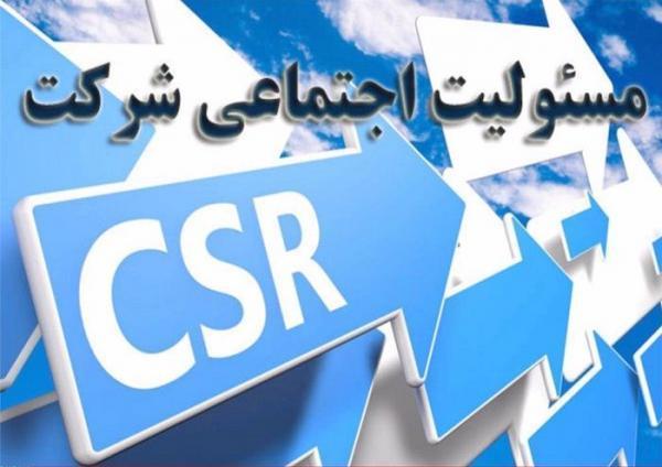 مشارکت کارکنان شرکت ملی صنایع پتروشیمی در پویش هر تبلت یک مدرسه