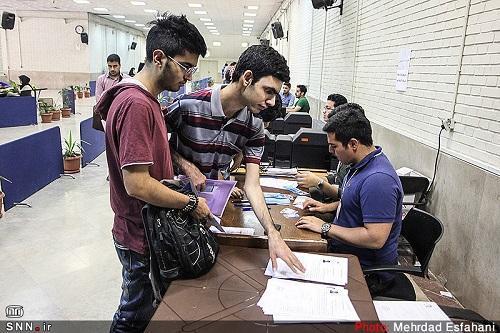 زمان انتخاب واحد دانشجویان دانشگاه گیلان اعلام شد