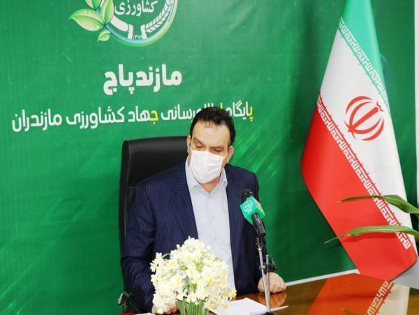 افتتاح 67 پروژه آب و خاک در مازندران