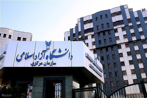 صلاحیت 290 عضو هیئت علمی فناور دانشگاه آزاد توسط کمیته اجرایی تائید شد خبرنگاران