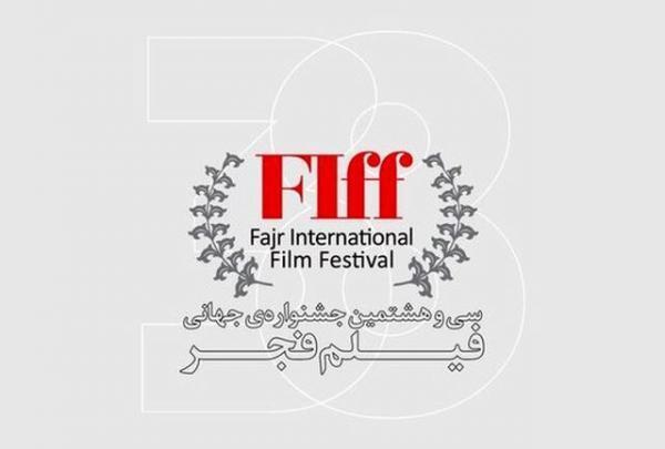 250 فیلم ایرانی متقاضی حضور در جشنواره جهانی فجر خبرنگاران