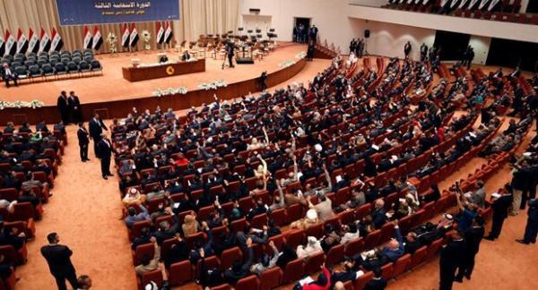 تصویب قانون دادگاه فدرال در جلسه مجلس عراق بعید است