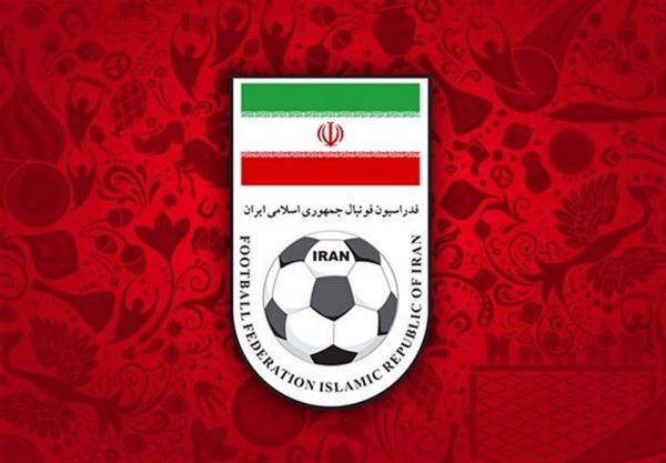 AFC با درخواست سریع برای رسیدگی به شکایت ایران مخالفت کرد؛ فرصت یک روزه CAS به فدراسیون فوتبال خبرنگاران