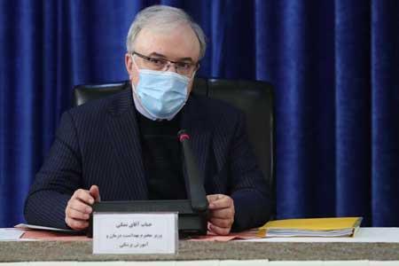 وزیر بهداشت بر ضرورت نظارت مستمر بر اجرای پروتکل ها تاکید کرد