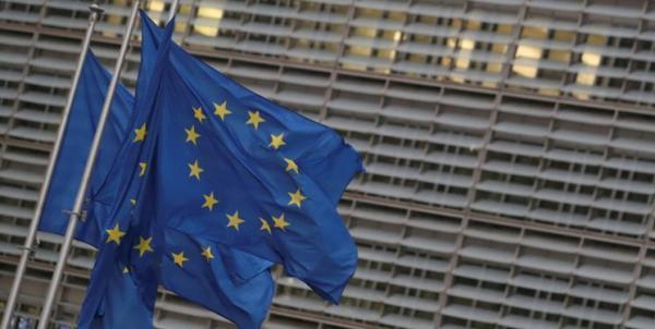 اتحادیه اروپا: افزایش سطح غنی سازی ایران بسیار نگران کننده است