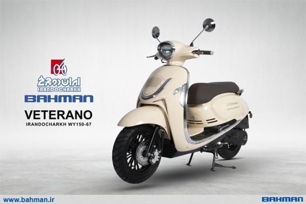 محصولات جدید ایران دوچرخ