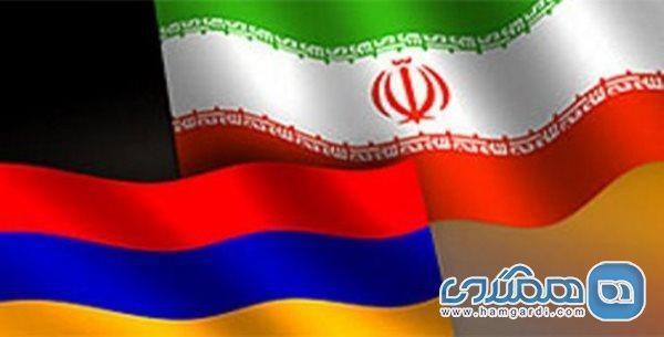 تاکید بر انتقال تجربیات در حوزه میراث فرهنگی میان ایران و ارمنستان