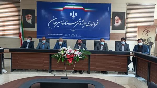 کارگروه اشتغال و کارآفرینی شهرستان سیرجان تشکیل شد
